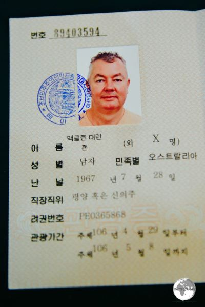 My North Korean tourist visa, which was retained upon my exit from the country.