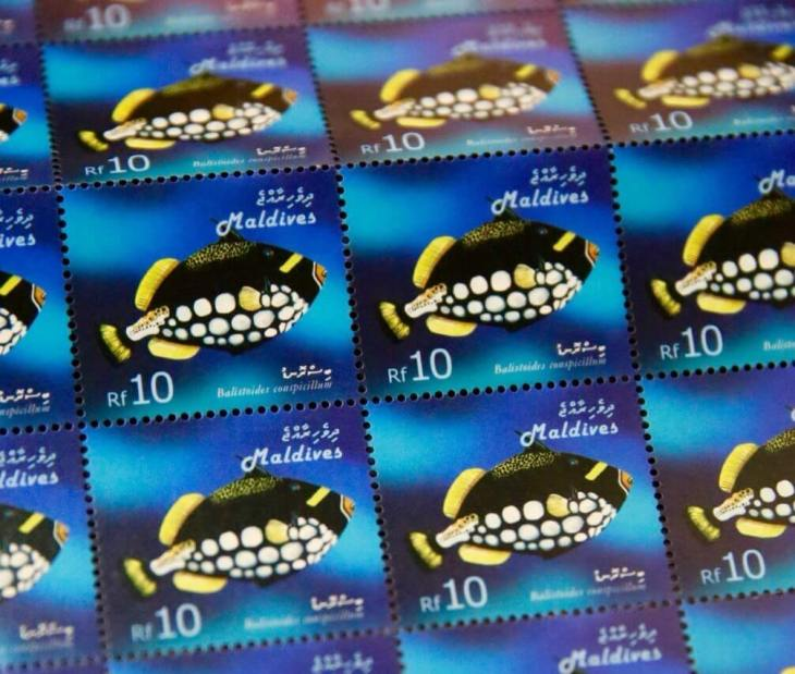 The artwork on Maldivian stamps reflect local themes such as the colourful marine life with this issue featuring the Clown Triggerfish.