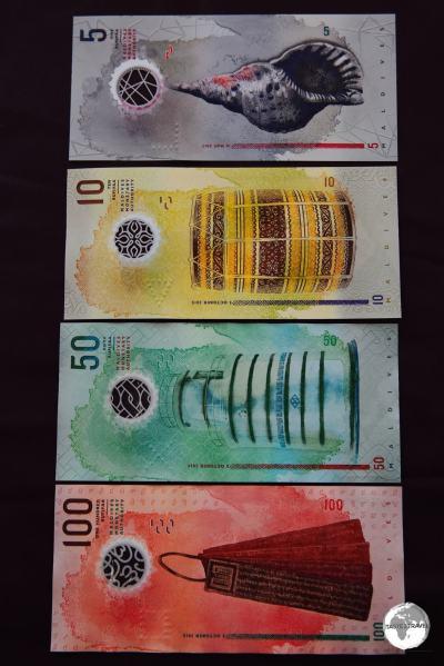 The reverse side of the Maldivian Rufiyaa banknote.