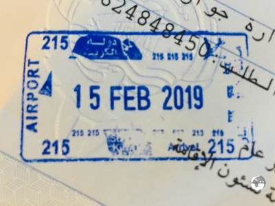 Kuwaiti passport stamp.