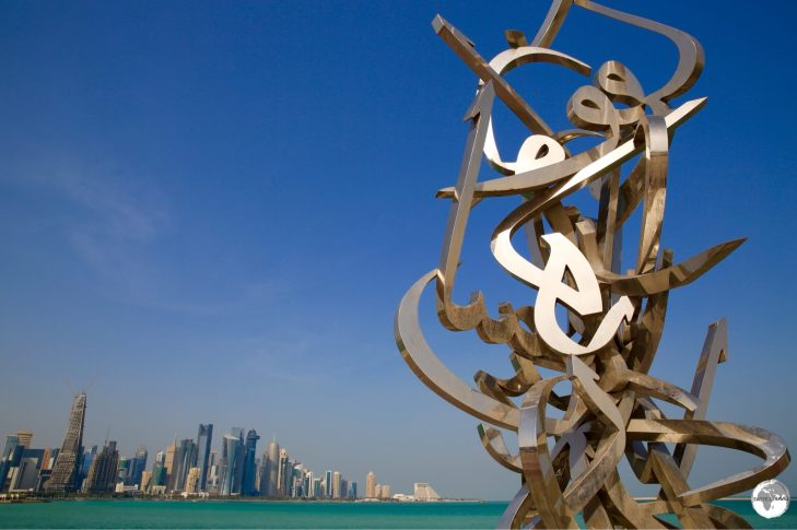 Islamic-inspired artwork on the Cornice in Doha.