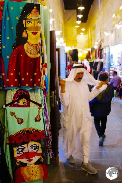 The alleyways of Souk Waqif are full of interesting speciality stores.