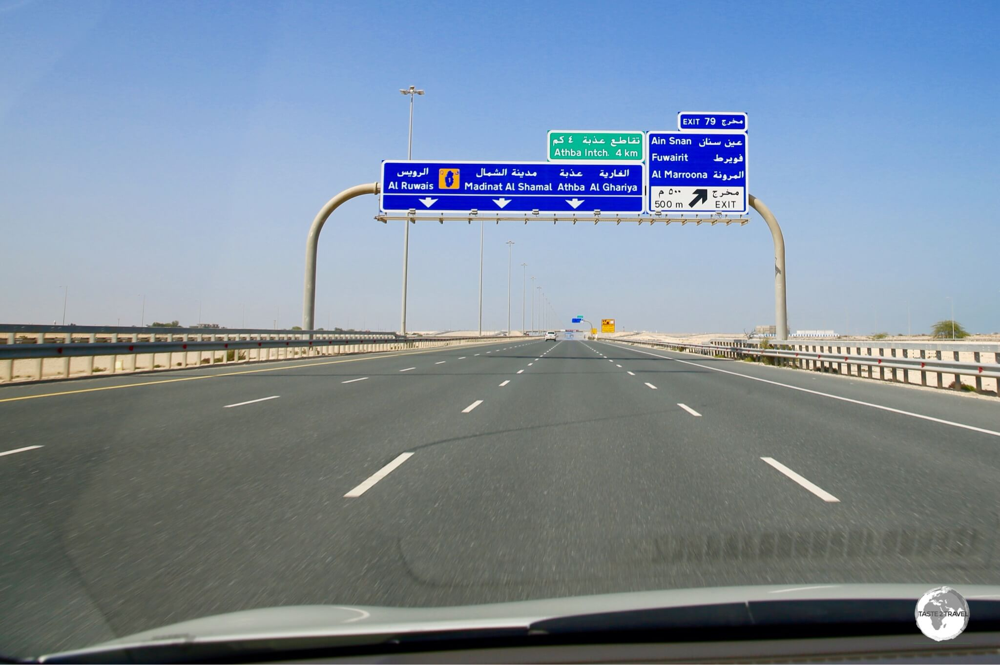 On the road to Al Ruwais.