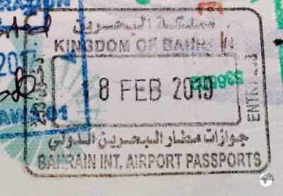 A Bahrain entry stamp.