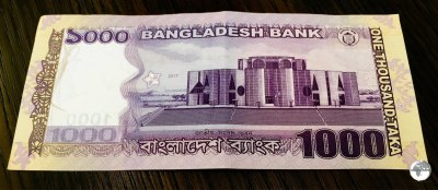 Parliament house is featured on the Tk 1000 bank note.