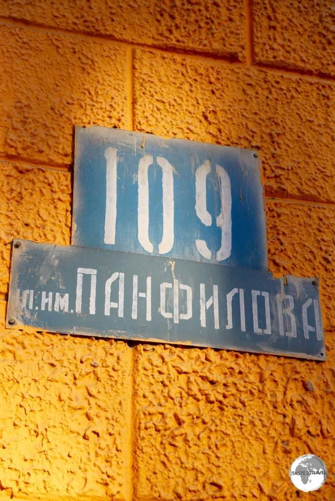 Street signage in Almaty.