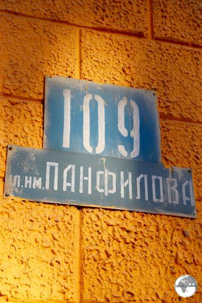 Street signage in Almaty.