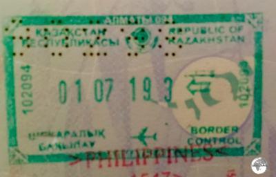 Kazakhstan entry stamp.