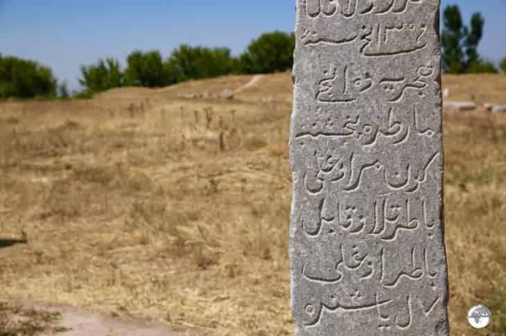 An ancient Muslim gravestone at Burana tower.