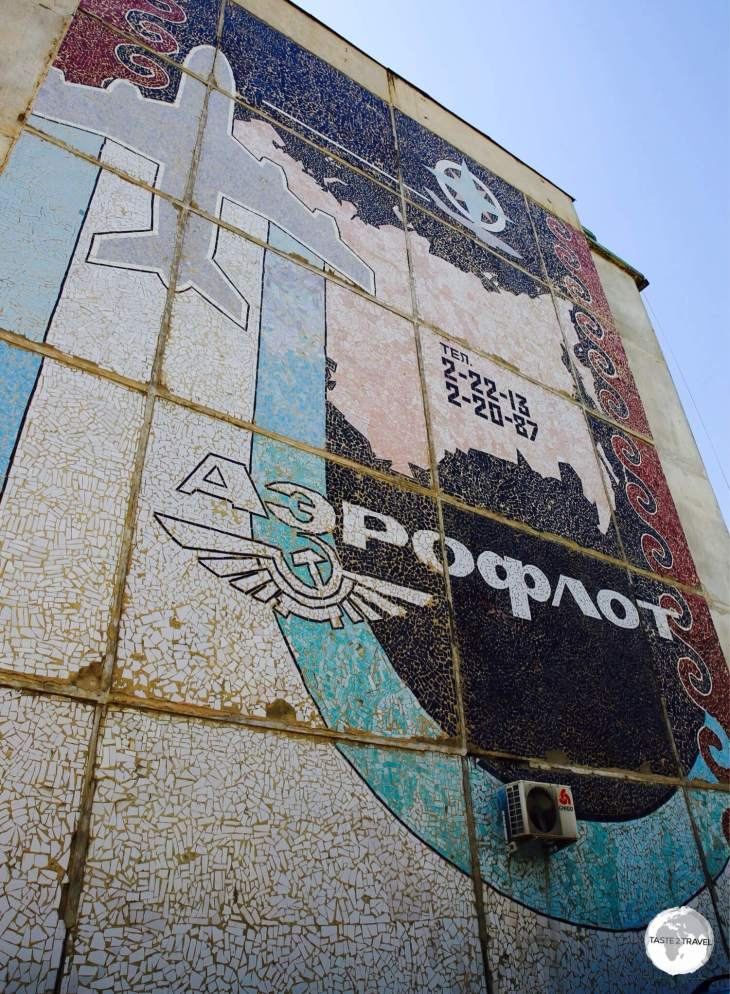 This Aeroflot mosaic, which adorns the wall of a building in a quiet lane way, was created as an advertisement for the 1980's Moscow Olympics.