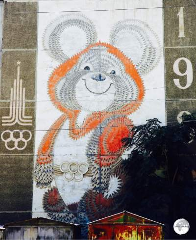 Also created for the 1980's Moscow Olympics, 'Misha' is hiding away in a lane-way near the Aeroflot mosaic.