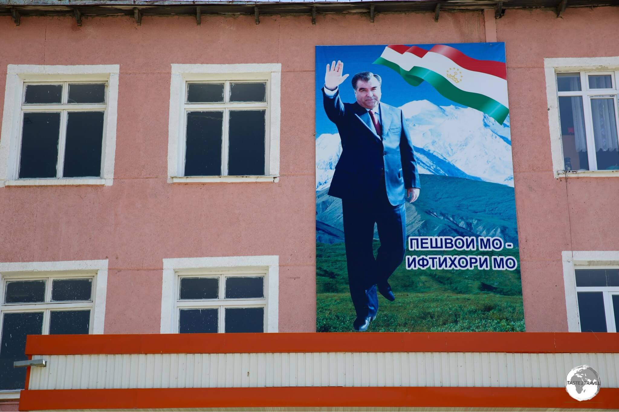 A government building in Panjakent, featuring an (obligatory) image of President Emomali Rahmon.