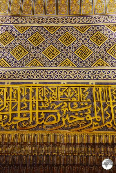 Detail of tile work in the Guri Amir, the mausoleum of Timur in Samarkand.