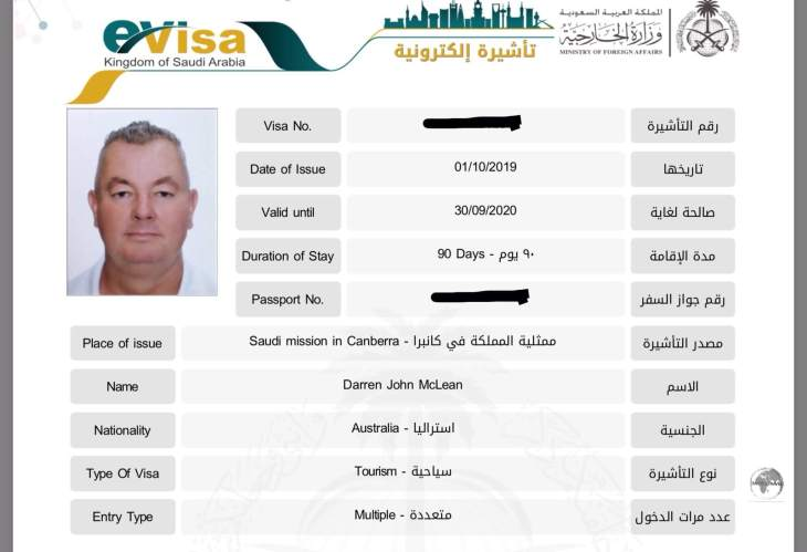 My eVisa for Saudi Arabia, one of the first tourists to visit the Kingdom under the new process.