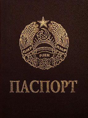 The Transnistrian passport is not valid for international travel.