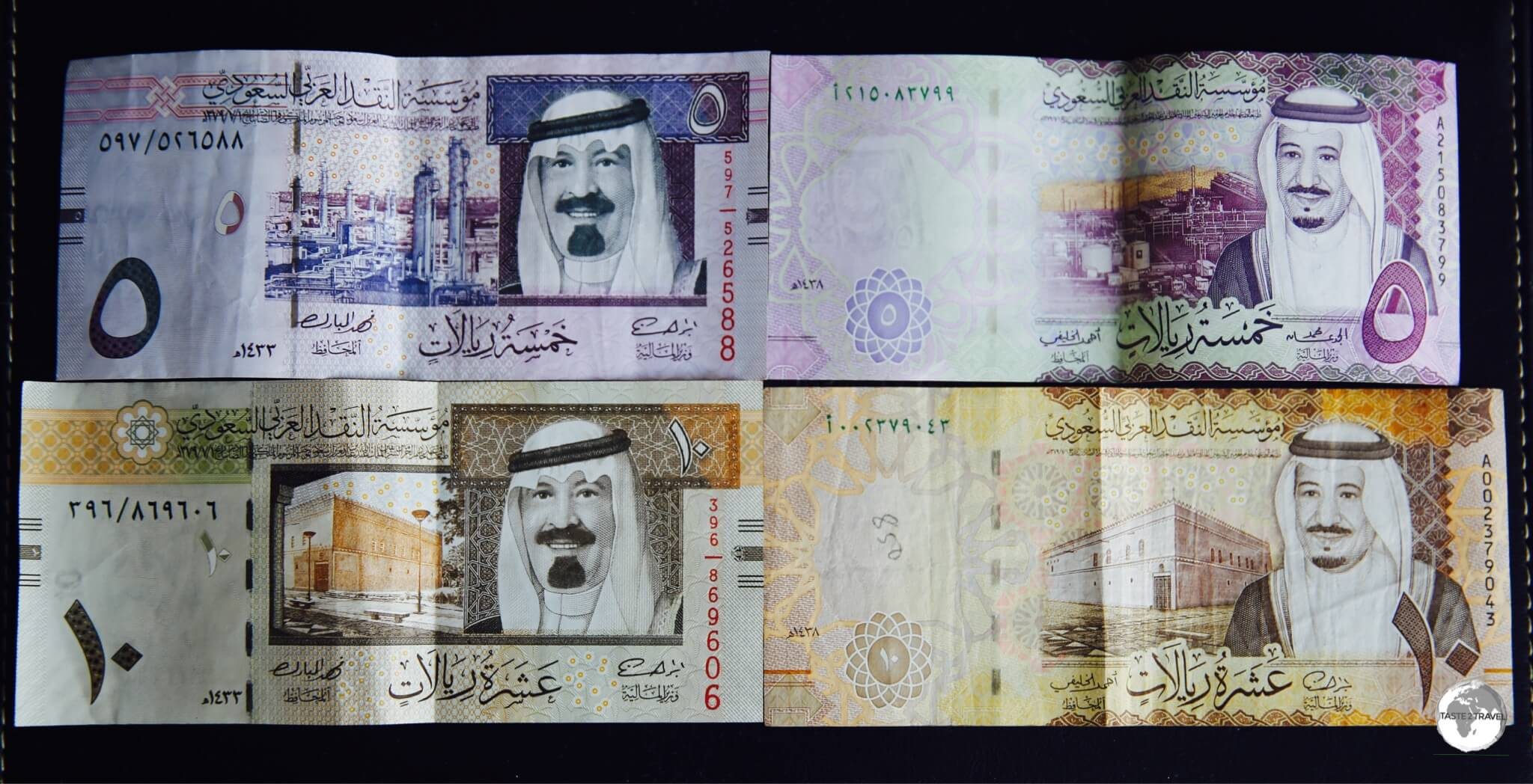 The two riyal note series in circulation – the old series (left side) featuring the portrait of King Abdullah and the current series featuring King Salman.