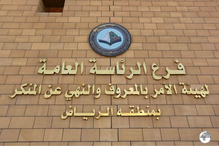 "The headquarters of the Religious Police on Deera square in Riyadh. The sign reads ""Committee for the Promotion of Virtue and the Prevention of Vice""."