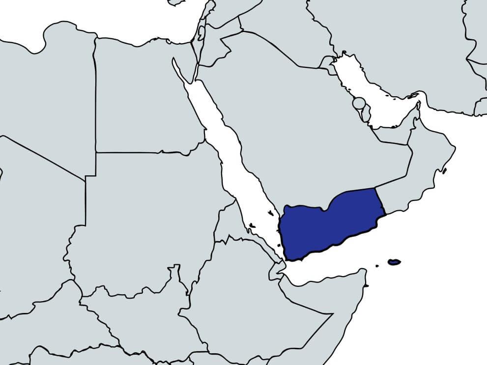 Travel Quiz 18: Which Country? Yemen