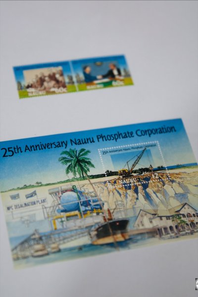 A Stamp issue commemorating the Nauru Phosphate Corporation.
