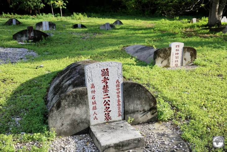A gravestone at the Chinese cemetery on Christmas Island.
