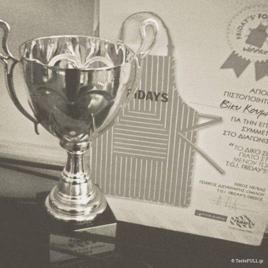 fridays-award