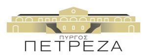 pyrgos-logo-small