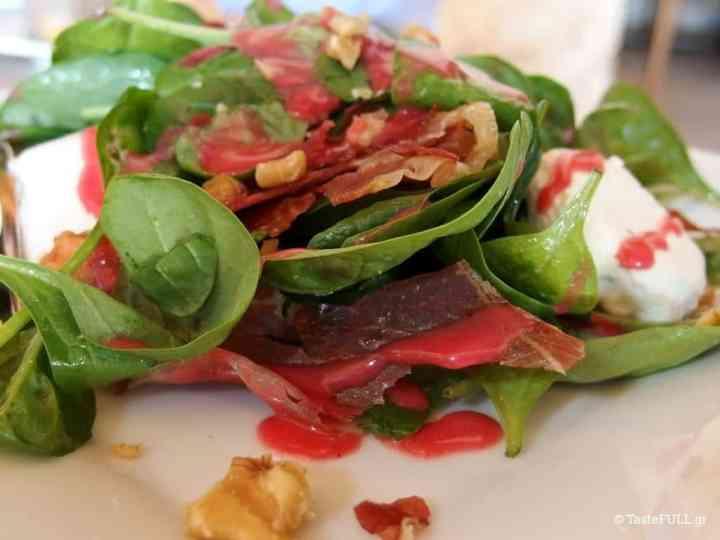 pyrgos-petreza-salad