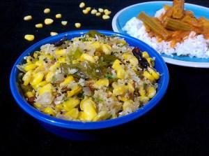 DEGD3027-300x223 Sweet Corn Salad/Sweet Corn Poriyal