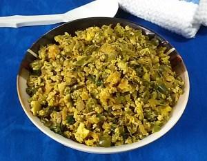 VQSS5495-300x234 Scrambled Eggs with Green Peppers/Capsicum Egg Bhurji