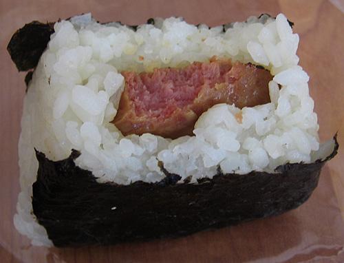 Japanese Pomai Test Blog Page 16