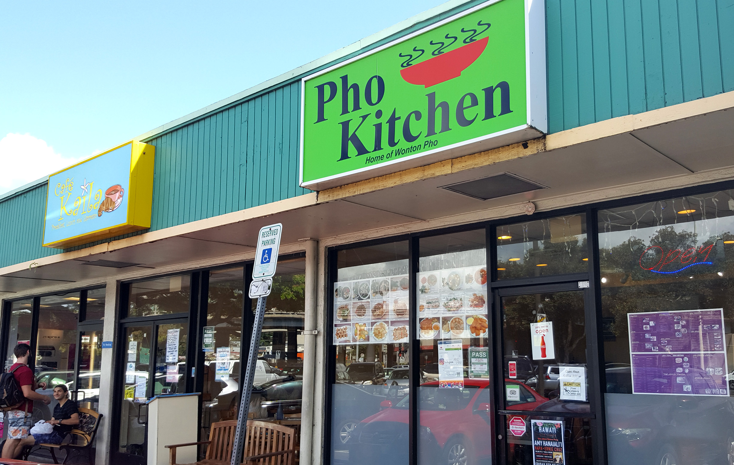 next up were at pho kitchen in the market city shopping center at the cusp of the kapiolani area and kaimuki where here they serve stir fly - Pho Kitchen