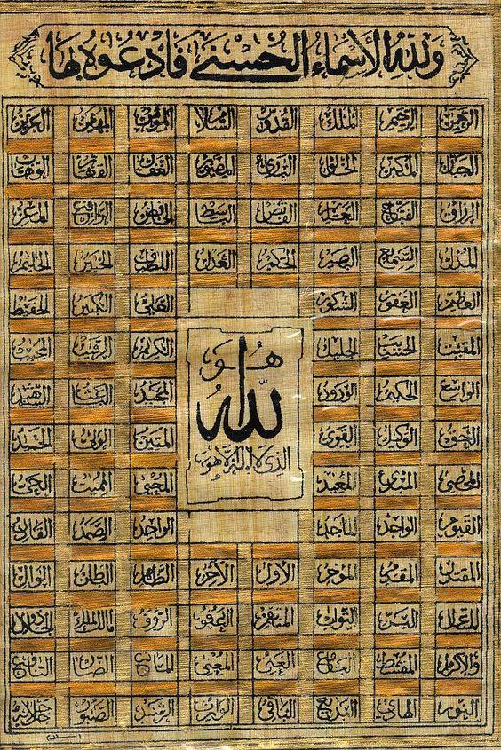 10 4 - أحدث وأروع الخلفيات الدينية لشهر رمضان المعظم لجوالات الآيفون