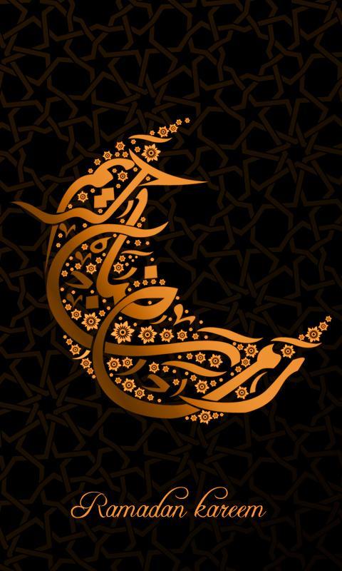 8 9 - أحدث وأروع الخلفيات الدينية لشهر رمضان المعظم لجوالات الآيفون