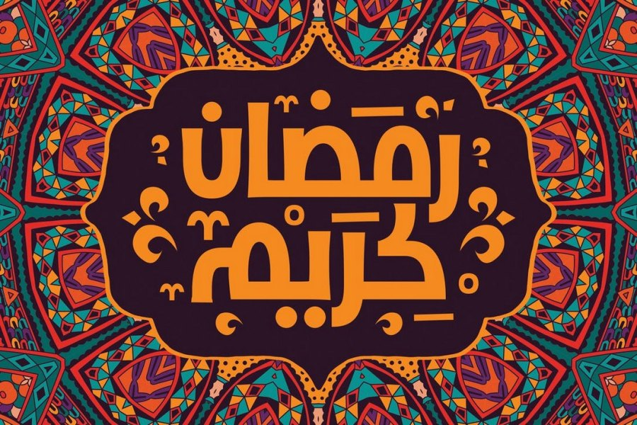 Ramadan Kareem Colorful Mandala Pattern