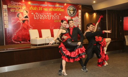 Tat And Ripley S Believe It Or Not To Host World S Longest Dance