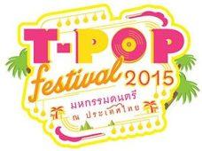 T-POP-Festival-2015-03