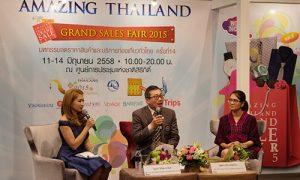 Amazing-Thailand-Grand-Sale-Fair-2015-500x300