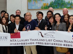 TAT, Thai tourism stakeholders paid visit to two of China's leading travel agencies
