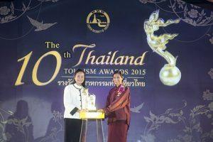 Hall of Fame: Award of Excellence, Recreational Attractions, Chonburi - Nong Nooch Tropical Botanical Garden