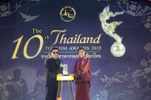 Hall of Fame: Award of Excellence, Destination Spa - Tao Garden Health Spa and Resort.