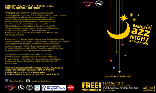 Bangkok Jazz Night 05