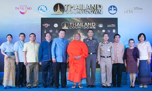 Thailand Countdown 2016_L_01
