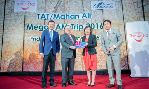 TAT and Mahan Air Mega Fam Trip 2016 02 500x300