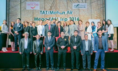 TAT and Mahan Air Mega Fam Trip 201604 500x300