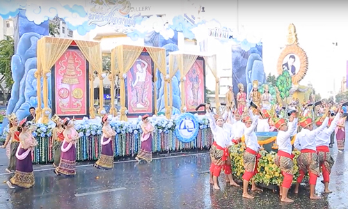 Songkran Festival Grand Opening Ceremony 2016 in Bangkok