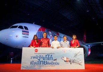 "TAT and Thai AirAsia unveil ""Yak Cute"" airplane painting"
