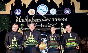 (From left to right) Mr. Yuthasak Supasorn, Governor of TAT, Deputy Prime Minister General Tanasak Patimapragorn, H.E. Mrs. Kobkarn Wattanavrangkul, Minister of Tourism and Sports, Mr. Kalin Sarasin, Chairman of the Board of TAT