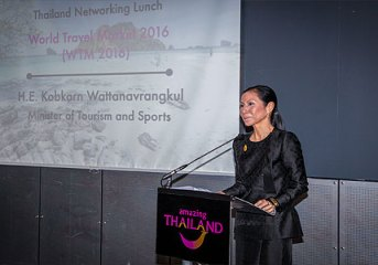 Minister of Tourism and Sports Speech at WTM 2016