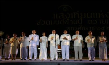 Candlelight-of-Siam-at-Sanam-Luang-12-500x300