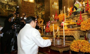 Candlelight-of-Siam-at-Wat-Pho-(2)-500x300